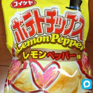 ポテトチップス レモンペッパー味