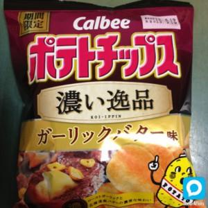 ポテトチップス 濃い逸品 ガーリックバター味