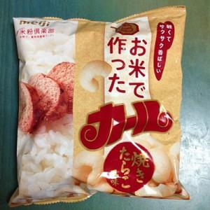 お米で作ったカール 焼きたらこ風味