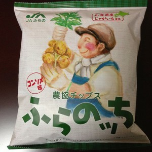 農協チップス ふらのッち コンソメ味