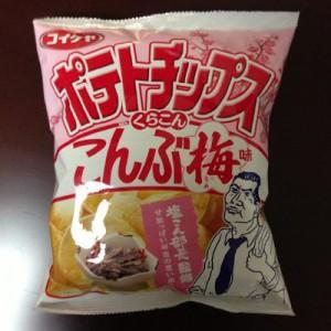 ポテトチップス くらこん こんぶ梅味