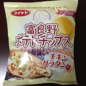 富良野ポテトチップス チキングラタン味