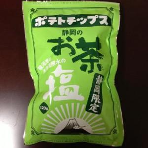ポテトチップス 静岡のお茶