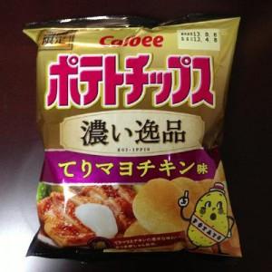 ポテトチップス 濃い逸品 てりマヨチキン味