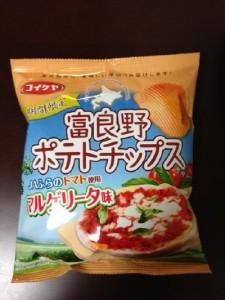 富良野ポテトチップス マルゲリータ味