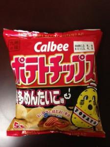ポテトチップス 博多めんたいこ味