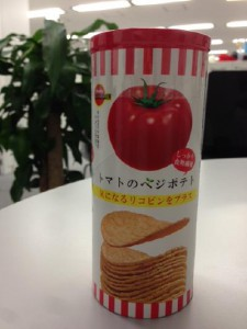 トマトのベジポテト