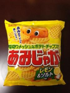 あみじゃが レモン&ソルト味