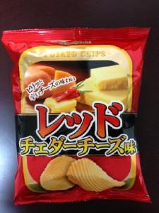 ポテトチップス レッドチェダーチーズ味