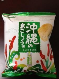 ポテトチップス 沖縄の島こしょう味