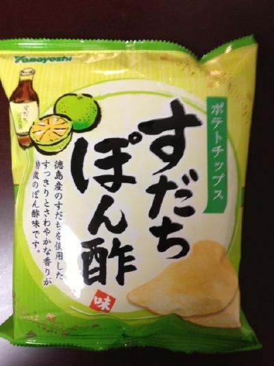 ポテトチップス すだちぽん酢味
