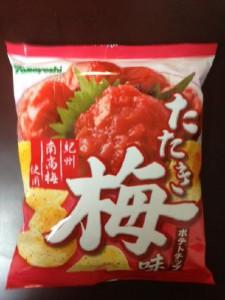 ポテトチップス たたき梅味