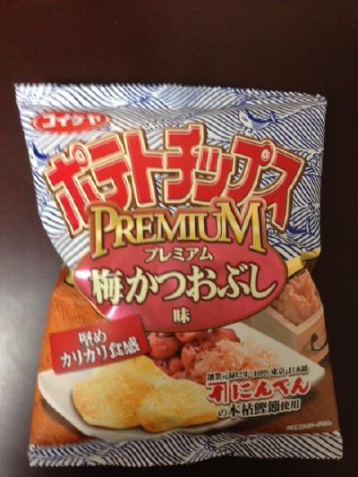 ポテトチップスプレミアム 梅かつおぶし味