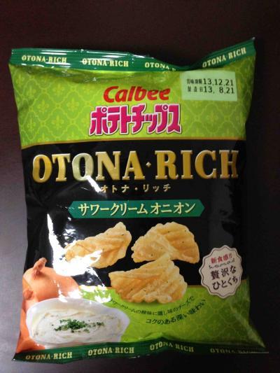ポテトチップス オトナ・リッチ サワークリーム オニオン