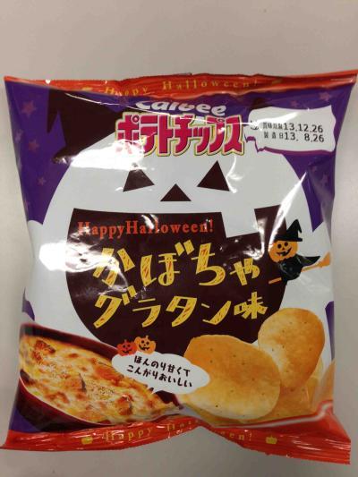 ポテトチップス かぼちゃグラタン味