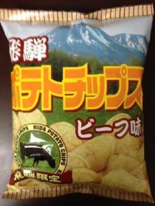 飛騨ポテトチップス ビーフ味