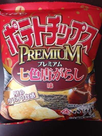 ポテトチップス プレミアム 七色唐がらし味