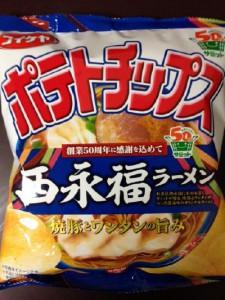 ポテトチップス 西永福ラーメン