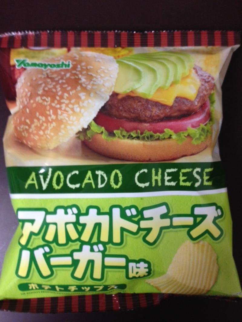 ポテトチップス アボカドチーズバーガー味