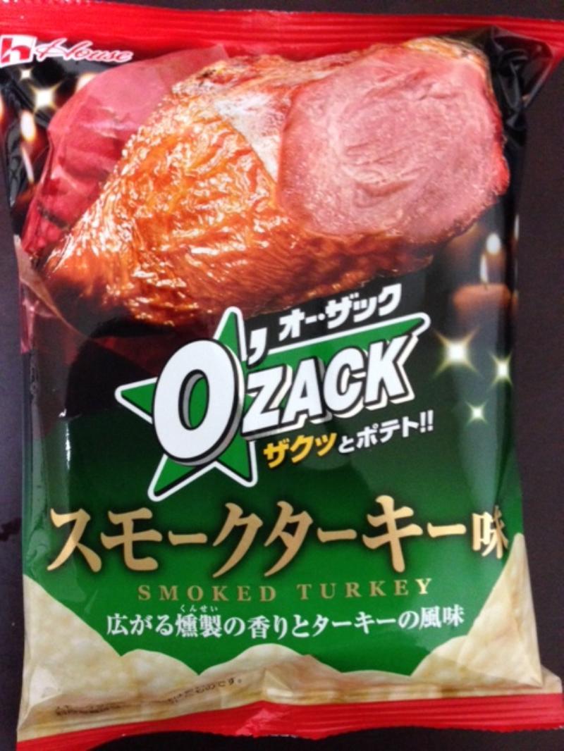 オー・ザック スモークターキー味