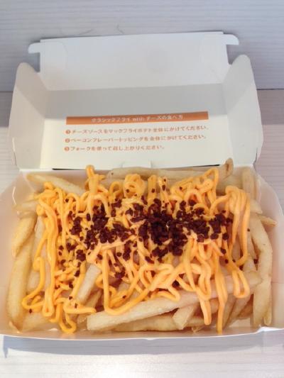 クラシックフライ with チーズ