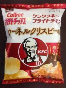 カルビー ポテトチップス × ケンタッキーフライドチキン カーネルクリスピー味