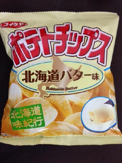ポテトチップス 北海道バター味