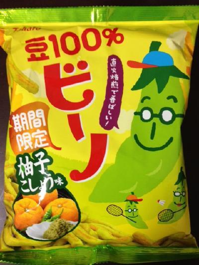 ビーノ 柚子こしょう味