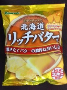 ポテトチップス 北海道リッチバター味