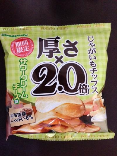 じゃがいもチップス 厚さ2.0倍 サワークリームチーズ味