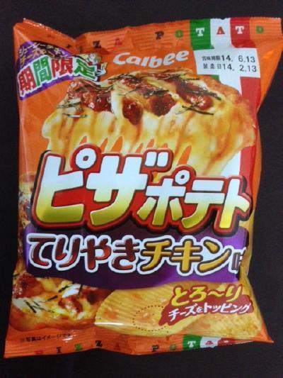 ピザポテト てりやきチキン味