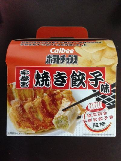 ポテトチップス 宇都宮焼き餃子味