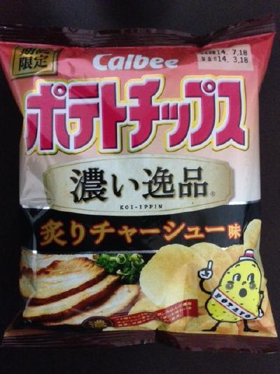 ポテトチップス 濃い逸品 炙りチャーシュー味