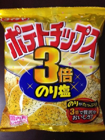 ポテトチップス 3倍のり塩