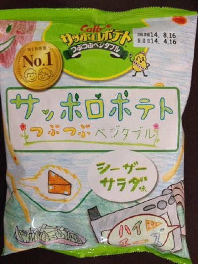 サッポロポテト つぶつぶベジタブル シーザーサラダ味