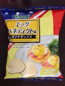 ポテトチップス エッグベネディクト味