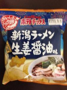 ポテトチップス 新潟ラーメン 長岡生姜醤油味