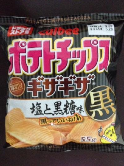 ポテトチップス ギザギザ 塩と黒糖味