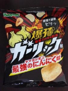 ポテトチップス 爆弾ガーリック味