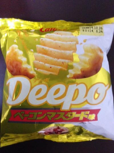 ディーポ ベーコンマスタード味