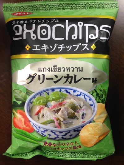エキゾチップス グリーンカレー味
