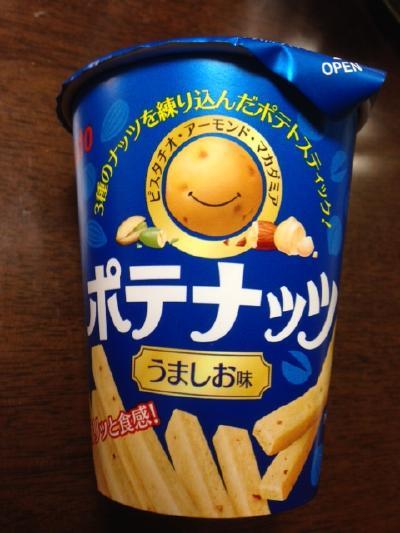 ポテナッツ うましお味