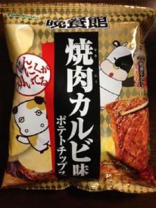 晩餐館・焼肉カルビ味 ポテトチップス