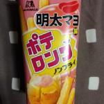 ポテロング 明太マヨ味