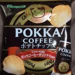 ポッカコーヒー ポテトチップス