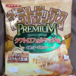 ポテトチップス プレミアム クワトロフォルマッジ味