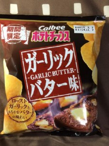 ポテトチップス ガーリックバター味