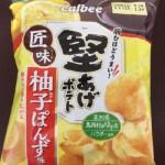堅あげポテト 匠味 柚子ぽんず味