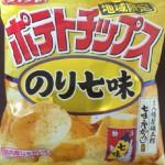 ポテトチップス のり七味