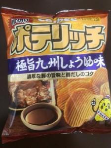ポテリッチ 極旨九州しょうゆ味